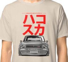 HAKOSUKA SKYLINE GT-R Classic T-Shirt