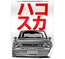 HAKOSUKA SKYLINE GT-R Poster