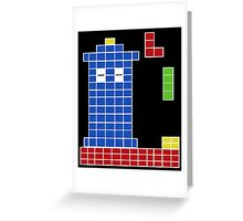 "Nostalgic ""Whos' Game"" design Greeting Card"