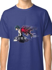 touka in misery  Classic T-Shirt