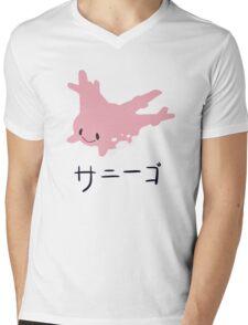 #222 Mens V-Neck T-Shirt