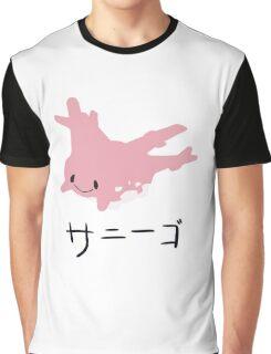 #222 Graphic T-Shirt