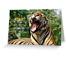Earning those Stripes Greeting Card