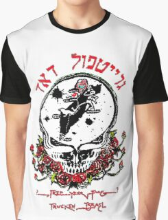 The Original Dead From Israel Graphic T-Shirt