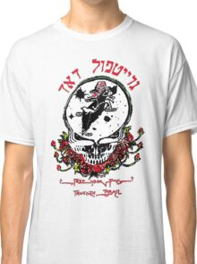 The Original Dead From Israel Classic T-Shirt