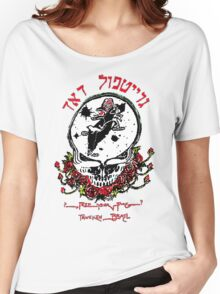 The Original Dead From Israel Women's Relaxed Fit T-Shirt