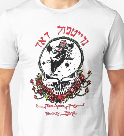 The Original Dead From Israel Unisex T-Shirt