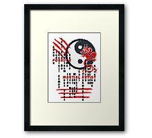Forever Martial Artist Framed Print