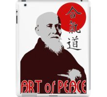 Art of Peace iPad Case/Skin