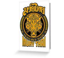 tiger sagat muay thai  thailand martial art logo Greeting Card