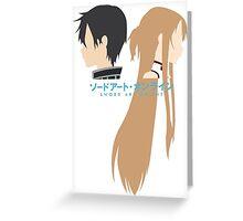 Minimalistic Kirito/Asuna (Sword Art Online) Greeting Card