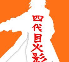 yondaime Sticker