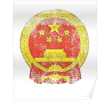 Chinese Coat of Arms China Symbol Poster