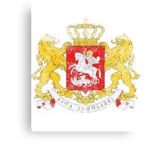 Georgian Coat of Arms Georgia Canvas Print