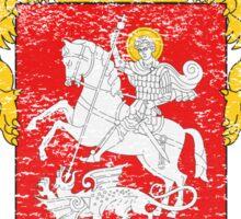 Georgian Coat of Arms Georgia Sticker