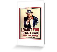 You Better Call Saul Greeting Card