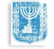 Israeli Coat of Arms Israel Symbol Canvas Print