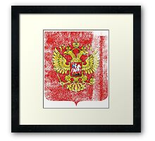 Russian Coat of Arms Russia Symbol Framed Print
