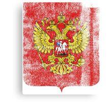 Russian Coat of Arms Russia Symbol Canvas Print