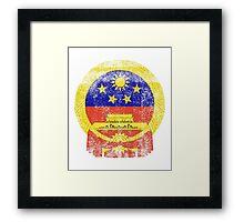 Taiwanese Coat of Arms Taiwan Symbol  Framed Print