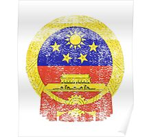 Taiwanese Coat of Arms Taiwan Symbol  Poster