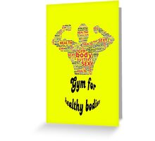 Gym ,Fitnes vector Greeting Card