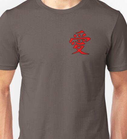 Gaara Love Sign Unisex T-Shirt