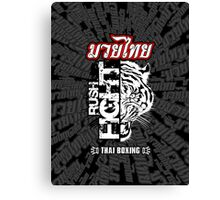 tiger muay thai fighter rush fight thailand martial art shirt logo Canvas Print