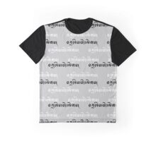 Tashi Delek (Tibetisch/Tibetan)  Graphic T-Shirt