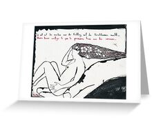 I want to do with you what spring does with the cherry trees Greeting Card