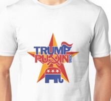 TRUMP-PUTIN 2016, THE ONLY REAL CHOICE WE HAVE! Unisex T-Shirt