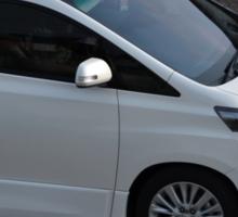 white colored toyota vellfire Sticker