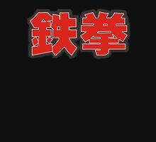 Fight kanji Hoodie