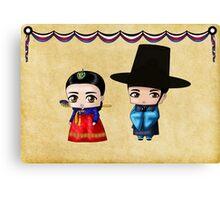 Korean Chibis Canvas Print