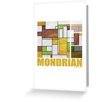 Mondrian Brown Yellow Green  Greeting Card