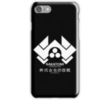 NAKATOMI PLAZA - DIE HARD BRUCE WILLIS (WHITE) iPhone Case/Skin