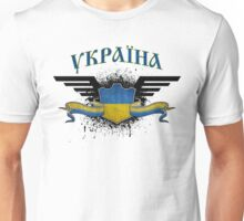 Ukraine flag design in Ukrainian Unisex T-Shirt