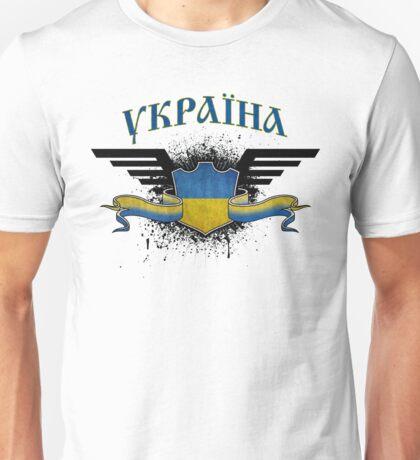 Ukraine flag design in Ukrainian Unisex T-Shirt