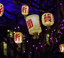 Floating Lanterns by Fred McKie