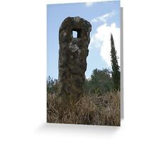 Natural Sculpture Greeting Card