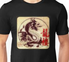 Chinese Dragon Seal Unisex T-Shirt