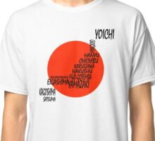 Japanese Whisky Map Classic T-Shirt