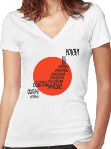 Japanese Whisky Map Women's Fitted V-Neck T-Shirt
