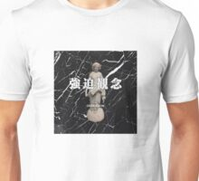 Black Marble Vaporwave Unisex T-Shirt