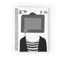 TV Head Anime Boy Spiral Notebook