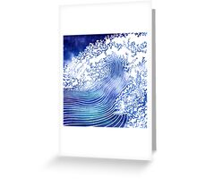 Pacific Waves II Greeting Card
