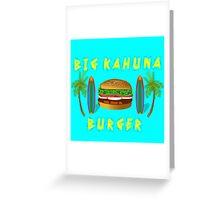 Pulp Fiction - Big Kahuna Burger Greeting Card