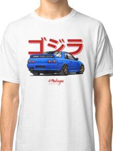 Nissan Skyline GTR R32 (blue) Classic T-Shirt