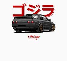 Nissan Skyline GTR R32 (black) Unisex T-Shirt