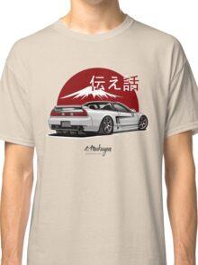 Acura / Honda NSX (white) Classic T-Shirt